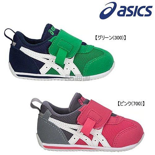Asics 亚瑟士 BABYKT-ES 小童鞋 4,644日元(约285元) - 海淘优惠海淘折扣|55海淘网