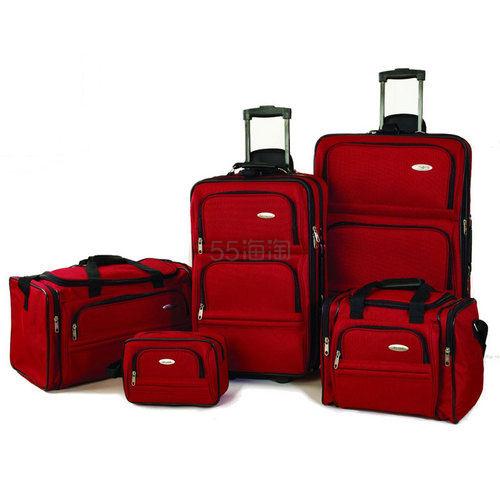 三色可选~Samsonite 新秀丽 旅行箱五件套 (约676元) - 海淘优惠海淘折扣|55海淘网