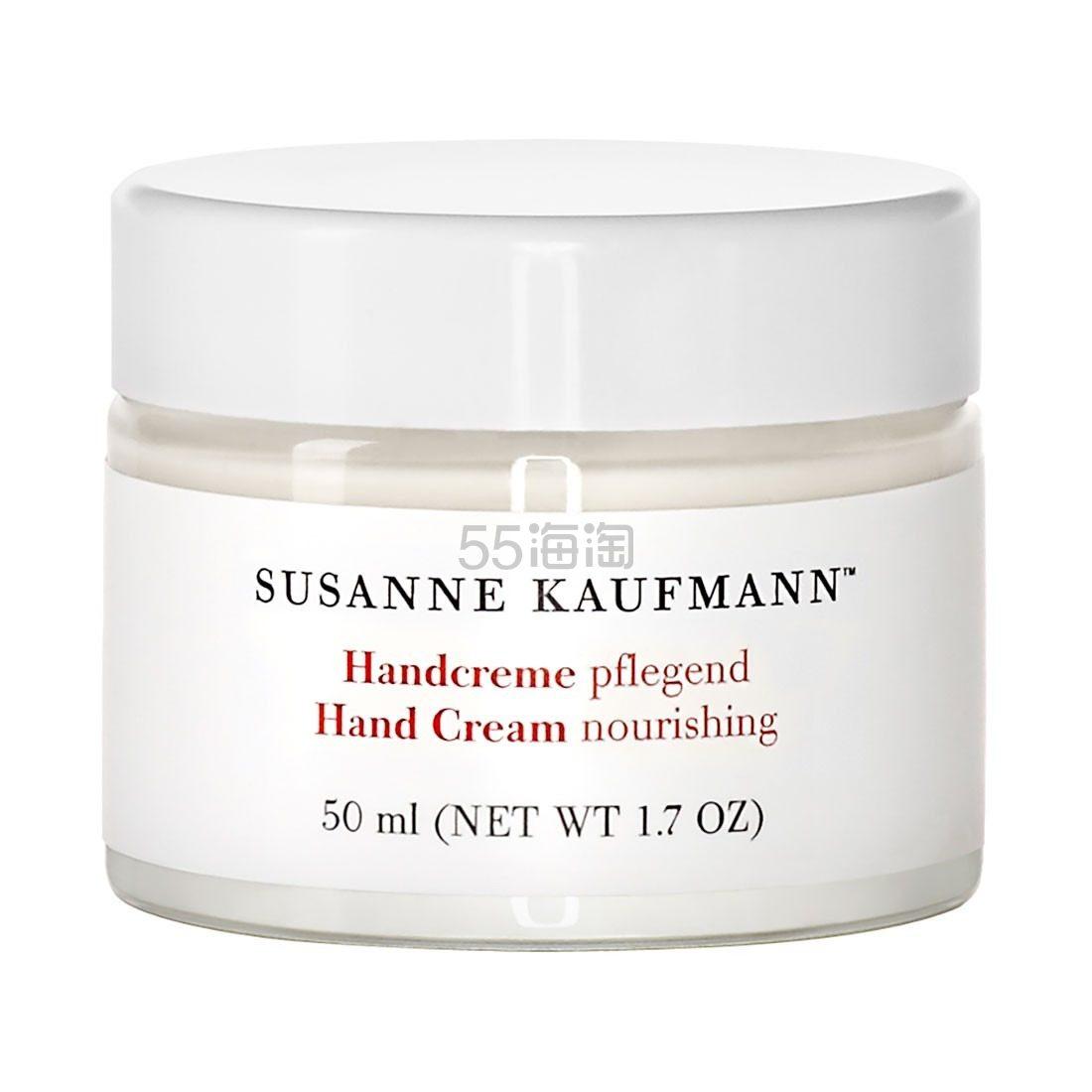 奥地利国宝品牌 Susanne Kaufmann 护手霜 50ml £23.33(约207元) - 海淘优惠海淘折扣 55海淘网