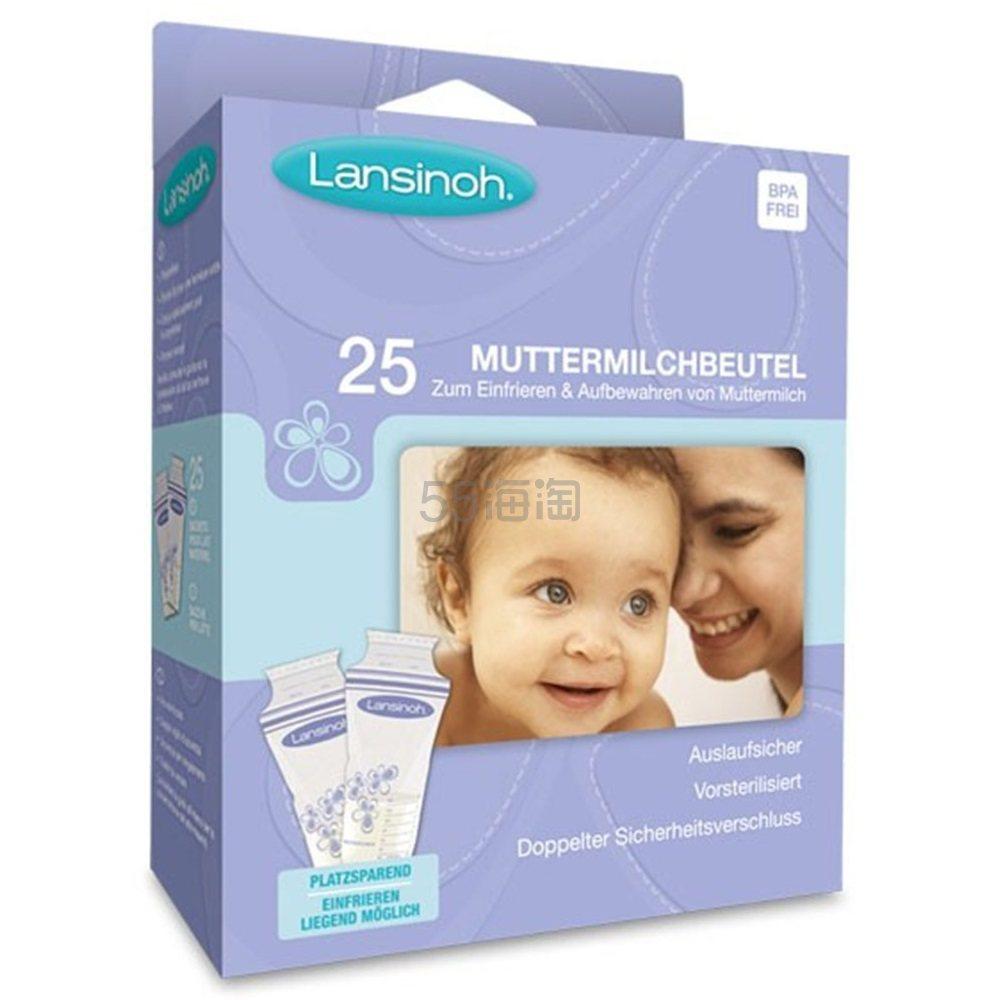 实用必囤!Lansinoh 母乳储存袋 25片 €10.08(约79元) - 海淘优惠海淘折扣 55海淘网