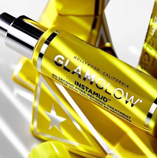 Glam Glow 格莱魅:发光面膜等护肤彩妆 满额最高直减 - 海淘优惠海淘折扣|55海淘网