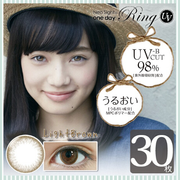【送同数量曼丹婴儿肌面膜】NeoSight1day Ring UV 棕色 LightBrown 日抛30片装