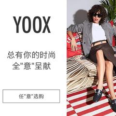 Yoox China:精选 意大利小众设计品牌 Archivio、Vivetta 等女士服饰、鞋包