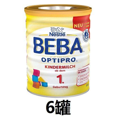 【中亚Prime会员】Nestle 雀巢 Beba 贝巴 Optipro 超级能恩婴幼儿奶粉 1段 800g*6罐 到手价566元 - 海淘优惠海淘折扣 55海淘网
