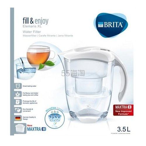 BRITA 碧然德滤水壶 3.5L 附赠滤芯(MAXTRA+)一枚 €48.15(约374元) - 海淘优惠海淘折扣|55海淘网