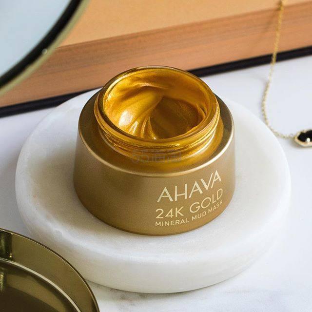AHAVA:以色列皇家死海泥护肤品牌 买1送1!相当于5折! - 海淘优惠海淘折扣|55海淘网