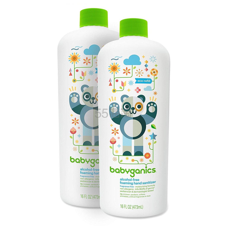 【中亚Prime会员】BabyGanics 甘尼克宝宝 泡沫洗手液补充装 无香型 473ml*2瓶 到手价139元 - 海淘优惠海淘折扣|55海淘网