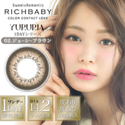 Morecontact:精选 RICHBABY YURURIA 1DAY 日抛棕色系美瞳