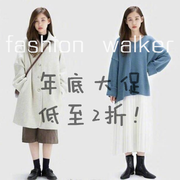 FASHION WALKER:年底大促