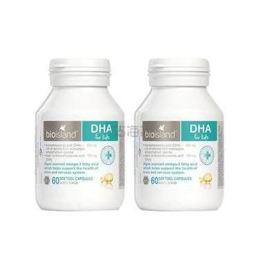 【免邮套装】Bio Island 生物岛 婴幼儿DHA胶囊60粒*2瓶 (约189元) - 海淘优惠海淘折扣|55海淘网