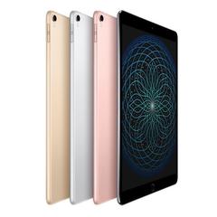 四色好价!Apple 苹果 iPad Pro 256 GB WiFi 10.5寸平板电脑 2017年