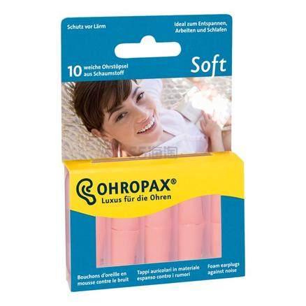 Ohropax 安耳悠 soft 超软型专业睡眠耳塞 防噪音 10个装 €2.9(约22元) - 海淘优惠海淘折扣|55海淘网