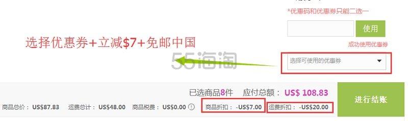 【立减$7+免邮中国】Comotomo 可么多么 自然实感硅胶 奶嘴 可变流量 Y字型 6个月+ 2个