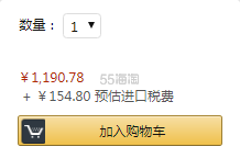 【中亚Prime会员】Sonos PLAY:1 无线蓝牙音箱 白色