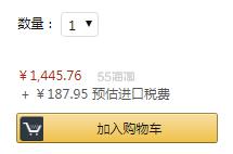 【中亚Prime会员】NVIDIA 英伟达 SHIELD 16GB TV/流媒体播放器 套装