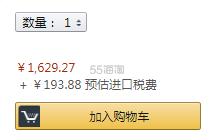 【中亚Prime会员】Samsung 三星 Gear Sport 智能手表 蓝色