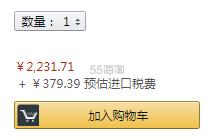 【中亚Prime会员】Parrot 派诺特 Zik1.0 主动降噪 头戴式蓝牙耳机 金色/白色