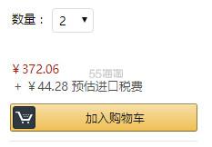 新低价!【中亚Prime会员】Philips Avent 飞利浦新安怡 快速奶瓶加热器 SCF355/00