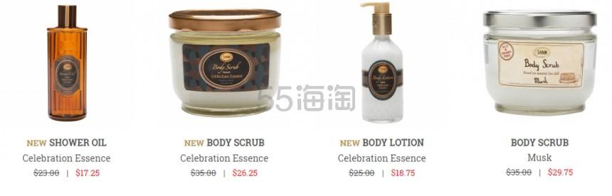 Sabon :明星身体磨砂膏 以色列专业洗护品牌