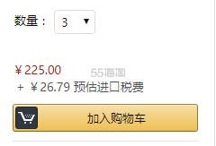 【中亚Prime会员】Florena 橄榄深层滋养护手霜 125ml*6支装