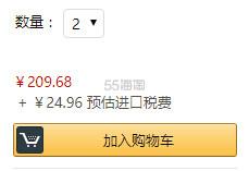 【中亚Prime会员】Zojirushi 象印 SW-GC 不锈钢焖烧杯焖烧罐 260ml