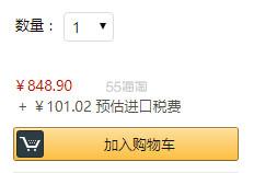 【中亚Prime会员】Seagate 希捷 Game Drive 4TB 专业游戏存储移动硬盘 STEA4000407