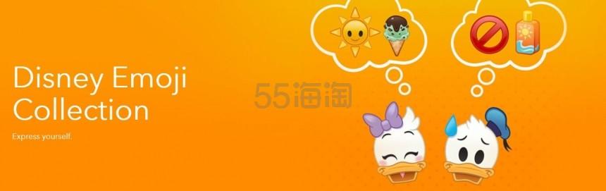 Disney 迪士尼:精选 Emoji 系列周边产品