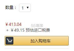 【中亚Prime会员】Panasonic 松下 ER-GD60 三合一多功能胡须造型器