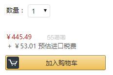 【中亚Prime会员】Seagate 希捷 酷鱼 3TB 7200转 64MB 内置硬盘 ST3000DM008