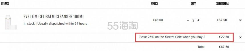 【新品!无需乳化】2件7.5折!EVE LOM 卸妆啫喱 100ml