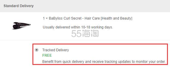 【1件直邮】Babyliss 神奇自动卷发器