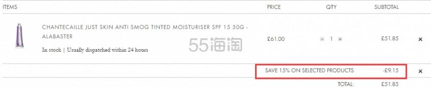 【A色补货】8.5折!Chantecaille 香缇卡保湿隔离霜 50ml