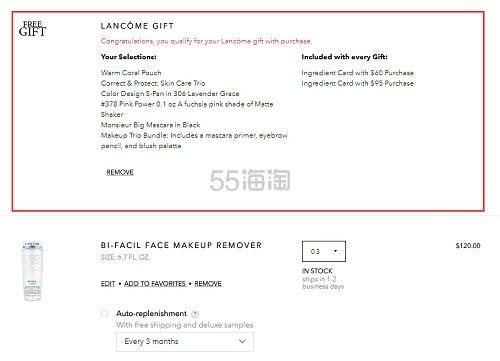 【限时高返】Lancome 兰蔻美国官网:Lancome 兰蔻官网全场美妆护肤