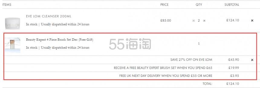 【升级】Beauty Expert:Eve Lom 经典卸妆膏等护肤