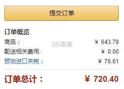 【中亚Prime会员】Seagate 希捷 USB 3.0 外置硬盘驱动器 4TB STEL4000100