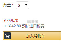 限时高返16%!【中亚Prime会员】Paul & Joe 搪瓷保湿调色妆前隔离霜 30ml 三色可选