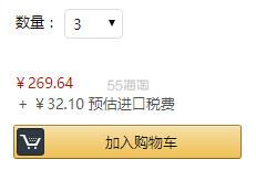 限时高返16%!【中亚Prime会员】Tiger 虎牌 梦重力极轻量不锈钢保温杯 320ml 银色