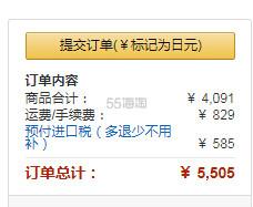 补货啦!银联优计划立减1500日元【日本亚马逊】Tiger 虎牌 儿童两用保温杯 600ml