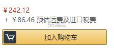 【亚马逊海外购】TIGER 虎牌 MBR-B06G-RL 0.6L 保温杯 狮子款