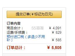 补货!直邮中国+银联优计划立减1500日元!【日本亚马逊】Tiger 虎牌 狮子图案儿童保温杯 600ml