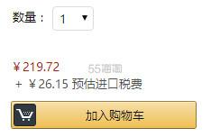 【中亚Prime会员】Tiger 虎牌 MHK-A151-XC 大容量真空保温壶 1.49L