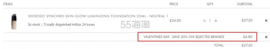 【5姐同款】补色号啦!8折!Shiseido 资生堂智能感应光泽粉底液
