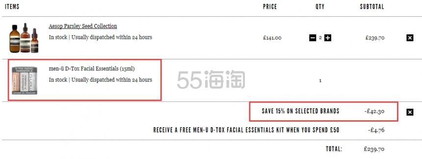 【补货】价值£151+送 MEN-U 护肤套装!Aesop 伊索 香芹籽护肤3件套