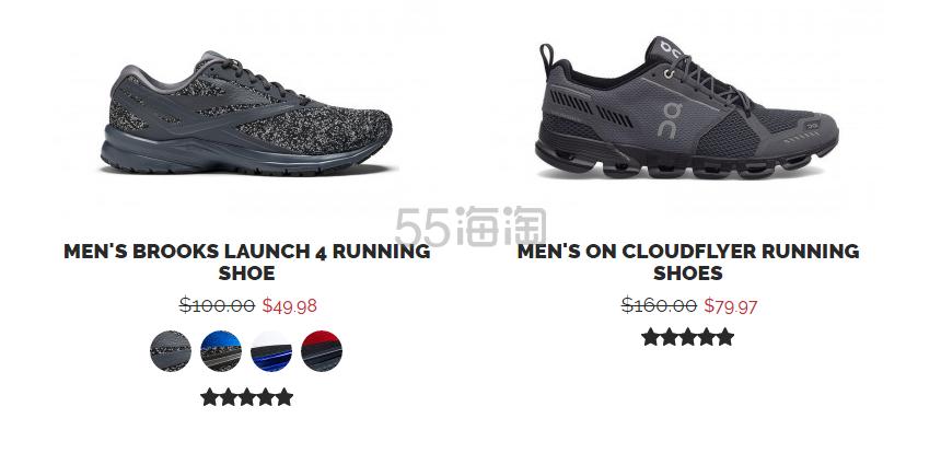 JackRabbit:精选 Nike、阿迪、Asics 等品牌时尚运动单品