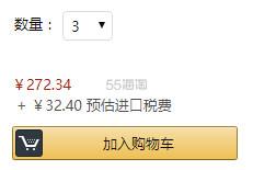 Cosme大赏!【中亚Prime会员】Ettusais 艾杜纱 润唇膏唇部精华 懒蛋蛋限定版 SPF18 10g