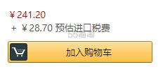 【中亚Prime会员】TIGER 虎牌 MBR-B06G-RL 0.6L 保温杯 狮子款
