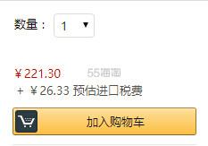 新低价!【中亚Prime会员】Kipling 凯浦林 Munchin 迷你双肩背包 K23400