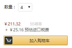 史低价!【中亚Prime会员】L'il Critters 钙+维生素D3小熊软糖 150粒装