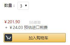 白菜价!【中亚Prime会员】Nivea 妮维雅 SPF15 保湿滋润日霜 50ml*3支
