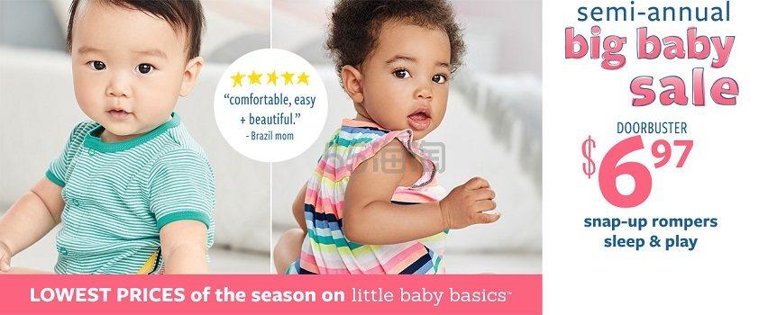 Carter's 卡特美国官网:精选幼儿连体衣、睡衣、玩耍服等